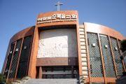 여의도순복음교회 전경