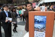 사랑의교회 일본 지진