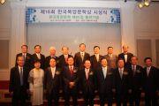 한국목양문학상