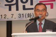 대통령 김진홍 100인 기도회