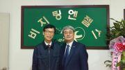 비지팅엔젤스 성남수정지점의 김성곤 지점장(왼쪽)