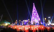 서울광장 캐럴 페스티벌