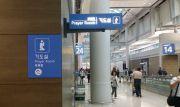인천국제공항 기도실