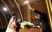 일자리 결혼주례사 4주 과정