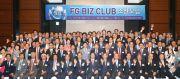 순복음비즈클럽(FG BIZ CLUB)
