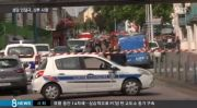 프랑스 성당 테러