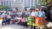 바성연 헌법재판소