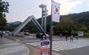 서울대 1인시위