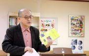 예정원 유아대안학교