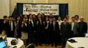 북한자유주간