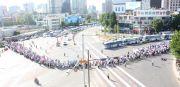 서울가정축제 퍼레이드