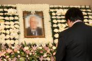 장례식 빈소