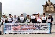 북한인권자유통일주간