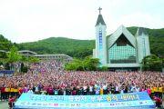 연세중앙교회 하계성회