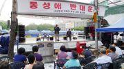 한국기독교보수교단협의회