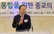 한국사회발전연구원