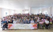 밀알복지재단 필리핀 파그라움센터