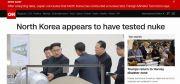 북한 CNN