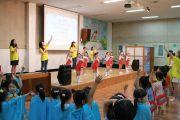 군산 드림교회 교회학교