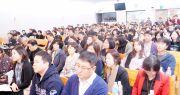 제6회 변증 컨퍼런스