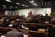 한국기독교 화해중재원