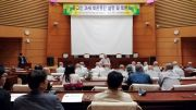 불교 종교인 과세