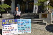 김화경 성석교회 합동