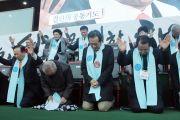 국가와 민족, 평화를 위한 한국교회 연합기도회