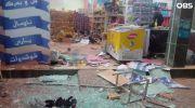 이란 지진