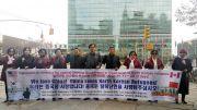 탈북동포회 탈북난민 강제북송중지 미주 캠페인