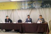 한동대 국제학술대회