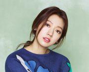 박신혜 기아대책