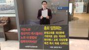 교회공익실천협의회 김화경