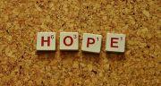 희망 소망