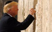 트럼프 예루살렘 통곡의 벽