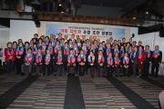 평창 동계올림픽 설명회