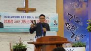 박종기 목사