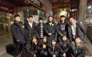 노숙인 봉사단체 '거리의 천사들'