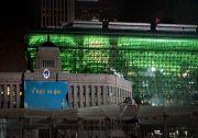 서울 시청 썸네일