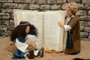 자녀 성경