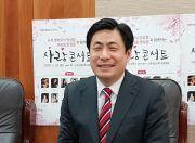 신촌교회 박노훈