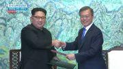 김정은 문재인