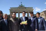 합동 통일 베를린