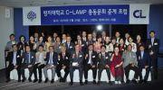 명지대 씨램프 C-LAMP 총동문회 춘계포럼