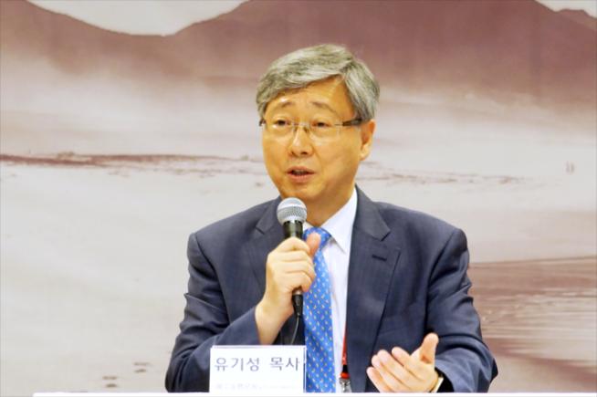 유기성 목사-2018 예수동행일기 컨퍼런스