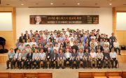 예수비전교회 교리와 부흥 콘퍼런스