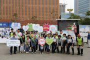 서울 광장 장기기증 캠페인
