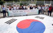 제4회 북한인권자유통일주간