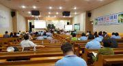세계선교대회
