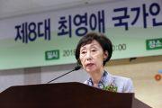 최영애 국가인권위원회